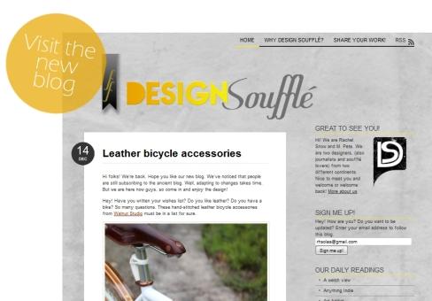 design_souffle